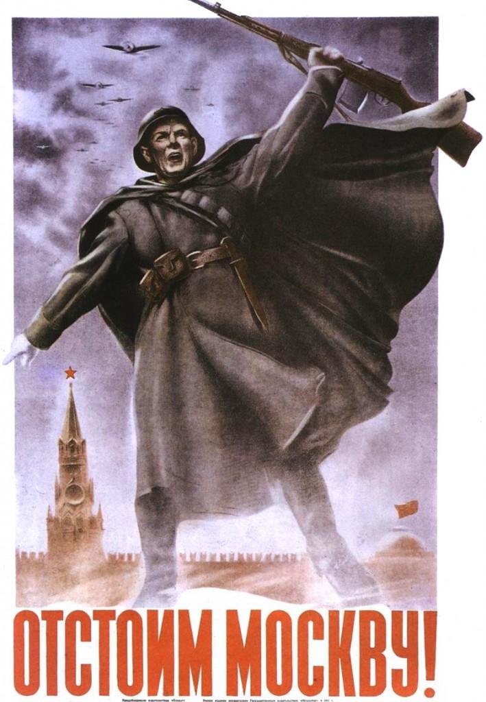 poster-1943b
